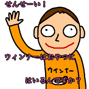 Neta_006_cocolog_oekaki_2009_08_1_3
