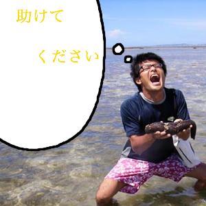 Neta_014_cocolog_oekaki_2009_09_07_