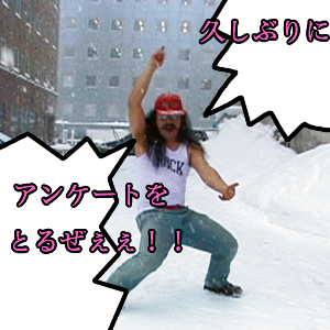 Neta_017_cocolog_oekaki_2009_12_21_